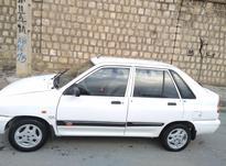 پراید141 سفید در شیپور-عکس کوچک