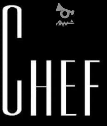 آشپز فرنگی ماهر و متعهد  در گروه خرید و فروش استخدام در مازندران در شیپور-عکس1