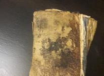 کتاب حافظ قدیمی  در شیپور-عکس کوچک