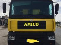 آمیکو جفت کمپرسی مدل ۹۱ در شیپور-عکس کوچک