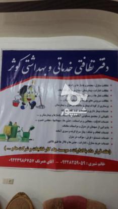 استخدام خانم درکارخانه در گروه خرید و فروش استخدام در اردبیل در شیپور-عکس1