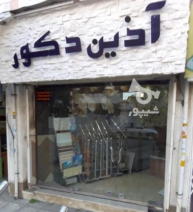منشی خانم جهت کار در دفتر دکوراسیون داخلی در گروه خرید و فروش استخدام در مازندران در شیپور-عکس1