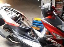 موتورسازی سیار در شیپور-عکس کوچک