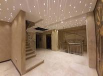آپارتمان 120متری 3خوابه در شیپور-عکس کوچک
