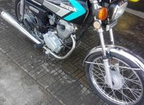 موتور هوندا مدل90 در شیپور-عکس کوچک