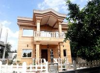 ویلا دوبلکس شهرکی سنددار 250 متر در محمودآباد در شیپور-عکس کوچک