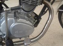 موتورخوش رکاب در شیپور-عکس کوچک