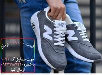 کفش مردانه NB مدل VAYO / پرداخت درب منزل در شیپور-عکس کوچک