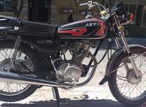 موتورسیکلت125مدل91 در شیپور-عکس کوچک