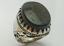 انگشتر حدید هفت جلاله اصل و معدنی در شیپور-عکس کوچک