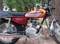 موتور در حد صفرکیلومتر در شیپور-عکس کوچک