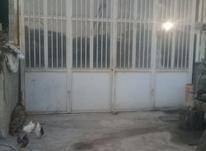 مغازه داخل گاراژ جهت انبار در شیپور-عکس کوچک