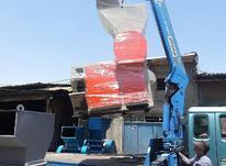 آسیاب صنعتی مخصوص بازیافت  در شیپور-عکس کوچک