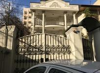 ویلا قیطریه650متر در شیپور-عکس کوچک