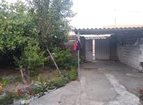 فروش خانه و کلنگی 222 متر بدون خواب دربلوارشریفی بابلسر در شیپور-عکس کوچک