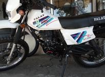 موتور سیکلت فلات 200 در شیپور-عکس کوچک