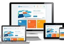 طراحی سایت و اپلیکیشن  در شیپور-عکس کوچک