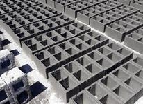فروش بلوک دیواری به قیمت عمده با بهترین کیفیت و استاندارد در شیپور-عکس کوچک