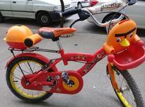 دوچرخه انگیریبرد در شیپور-عکس کوچک