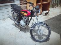 موتور سیکلت 125 مزایده  در شیپور-عکس کوچک