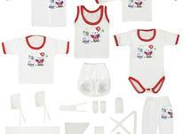 ست 20 تکه لباس نوزادی در 8 رنگ در شیپور-عکس کوچک