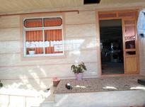 فروش ویلا 220 متر در رضوانشهر در شیپور-عکس کوچک