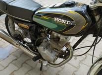 موتورسیکلت هوندا مدل90 در شیپور-عکس کوچک