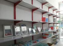قفسه فلزی مغازه در شیپور-عکس کوچک