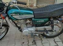 هوندا درحد مدل90 در شیپور-عکس کوچک