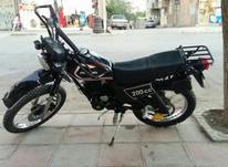 موتور ترل متین200cc مدارک دار در شیپور-عکس کوچک
