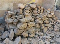 قلوه سنگ برای پر کردن فضا و زیرسازی در شیپور-عکس کوچک