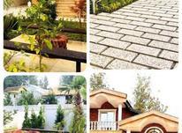 ویلا باغ شهرکی با نگهبان  در شیپور-عکس کوچک