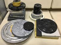 تبدیل فیلم آپارات 8,16  ( بدون صدای موتور آپارات )   در شیپور-عکس کوچک