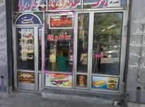 رهن و اجاره مغازه تجاری در شیپور-عکس کوچک