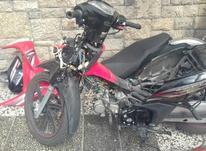 امداد موتورسیکلت موتور سیکلت تعمیرات موتورسیکلت موتور سیکلت  در شیپور-عکس کوچک