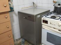 ماشین ظرفشویی 24نفره در شیپور-عکس کوچک