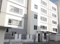 فروش فوق العاده آپارتمان107متری فاز۸(دره بهشت) در شیپور-عکس کوچک