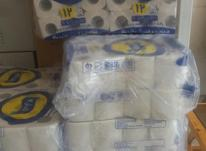 پخش دستمال وظروف  در شیپور-عکس کوچک