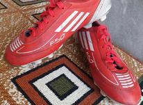 کفش استوک فوتبال 38 در شیپور-عکس کوچک