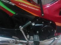 موتور کارمندی فروش یا معاوضه با هندا در شیپور-عکس کوچک