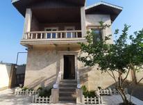 فروش ویلا 138 متر در زیباکنار در شیپور-عکس کوچک