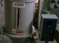 دستگاه تزریق پلاستیک وگازگیر در شیپور-عکس کوچک