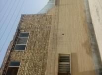 منزل نقلی 2طبقه با امکانات کامل در شیپور-عکس کوچک