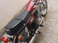 هوندا 125 خیلی تمیز در شیپور-عکس کوچک