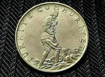 سکه دو و نیم لیره ترکیه در شیپور-عکس کوچک