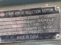 الکترو موتور 40 اسب 3 فاژ در شیپور-عکس کوچک