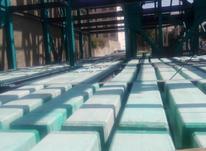 قالب غیرماندگار سقف گرین وافل در شیپور-عکس کوچک