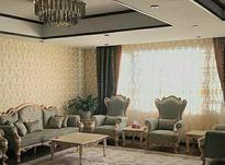 اجاره آپارتمان 130 متر 2 خواب در برج برلیان در شیپور-عکس کوچک