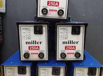 دستگاه جوش میلر250امپر در شیپور-عکس کوچک