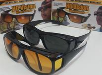 عینک آفتابی دو قلوی HTV در شیپور-عکس کوچک
